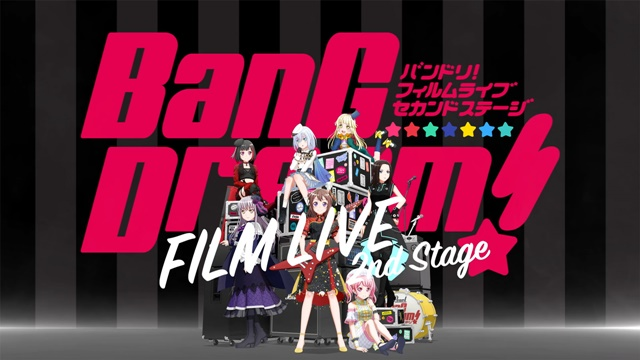 BanG Dream FILM LIVE 2nd Stage