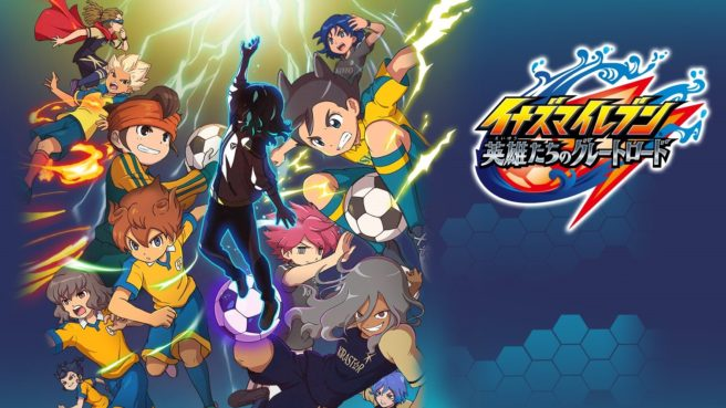 Inazuma Eleven: The Great Road of Heroes