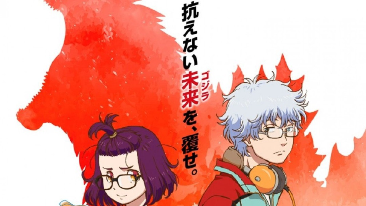 Godzilla Singular Point Anime Series Has Released A New Visual Finance Rewind Welcome to reddit, the front page of the internet. godzilla singular point anime series