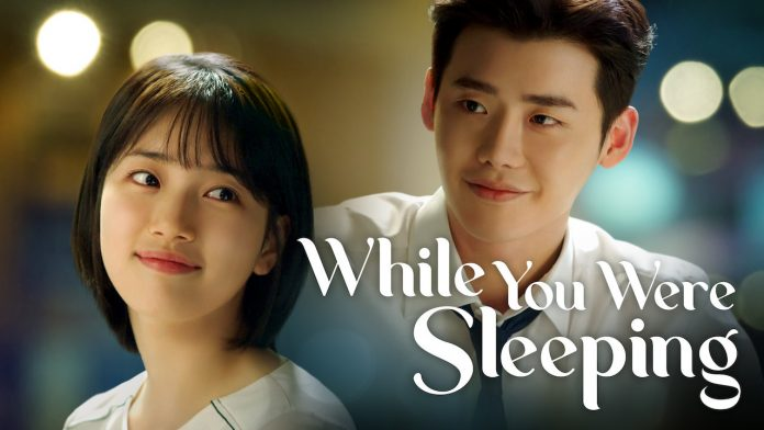 """""""While You Were Sleeping"""